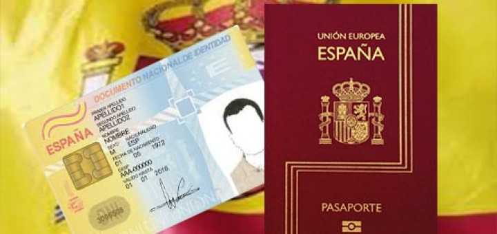 how to obtain spanish nationality on internet