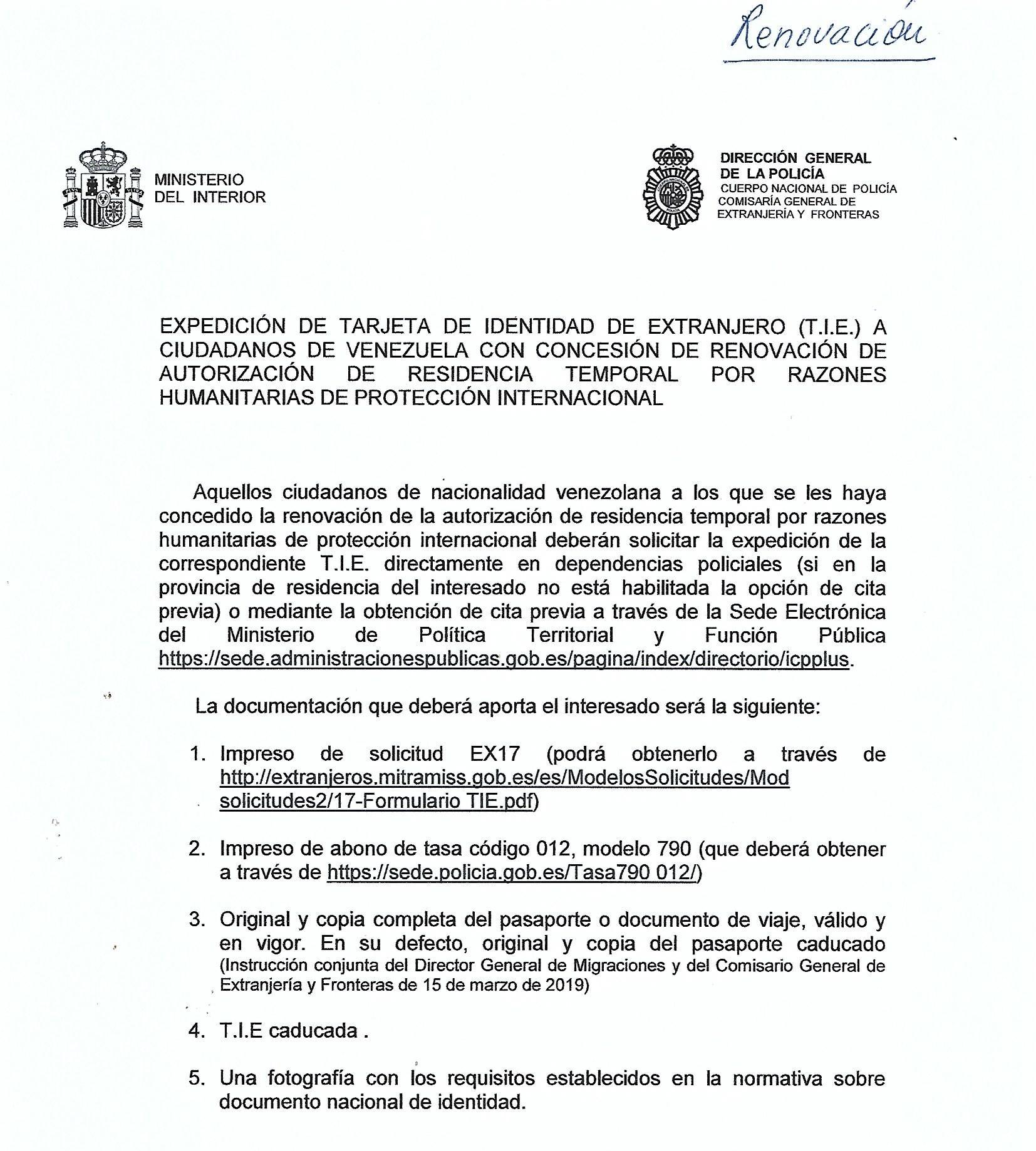 7 Tips para entender la renovación de residencia por razones humanitarias de venezolanos